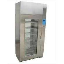 Dry heat fast sterilizer sales