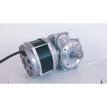 220V 125mm worm gear motor for arm barrier system