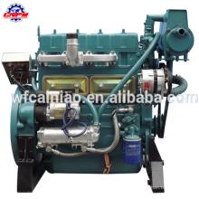 Moteur diesel 4105C engine45kw / moteur diesel 62hp utilisation de moteur inboard