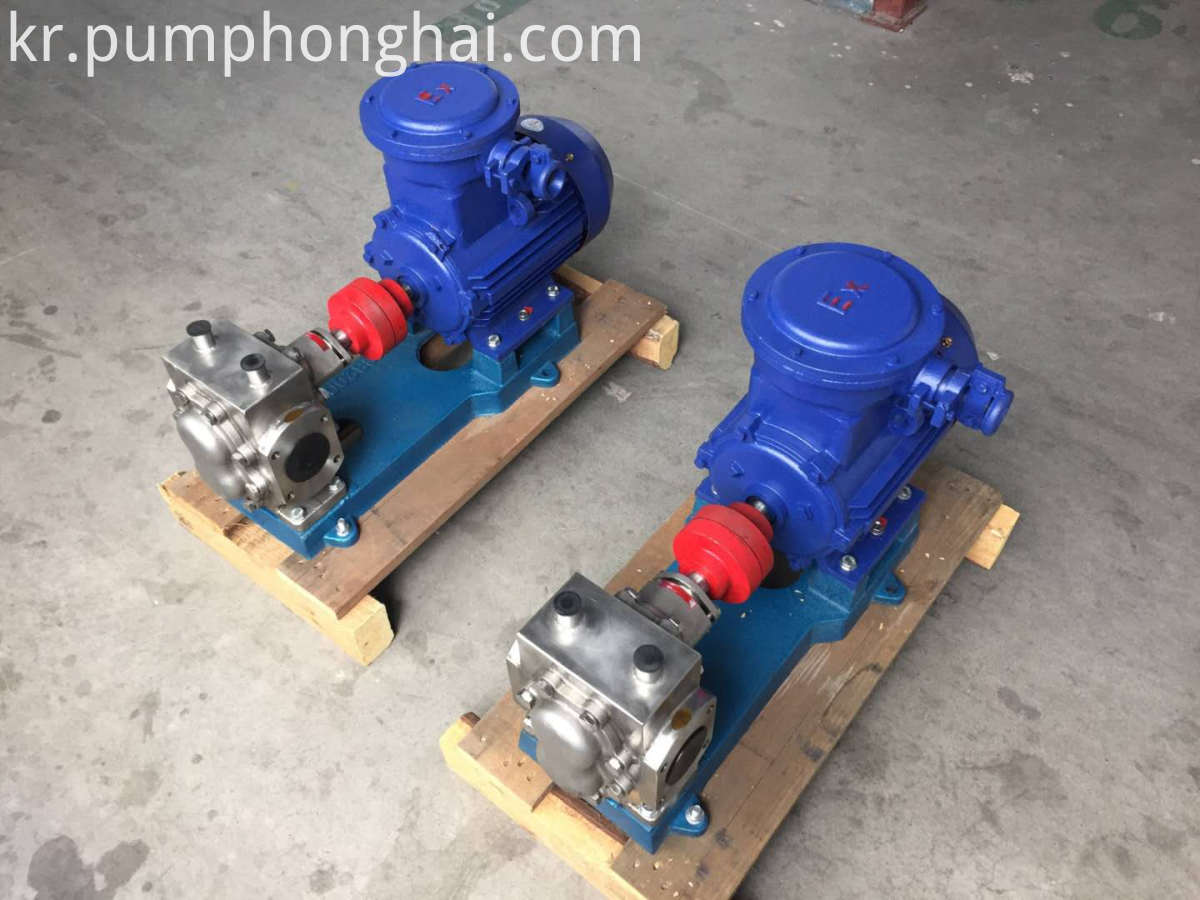 palm oil pump