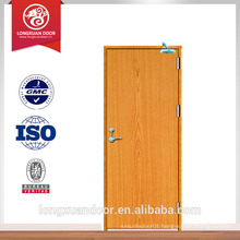 BS fire rated door fire proof door 1 hours fire rated door