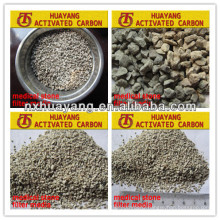 HY-2-4mm natural medical stone filter media for water treatment