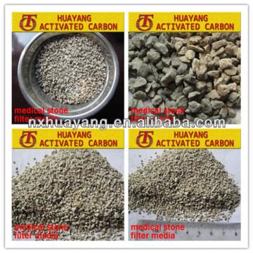Médias filtrants en pierre médicaux normaux de HY-2-4mm pour le traitement de l'eau