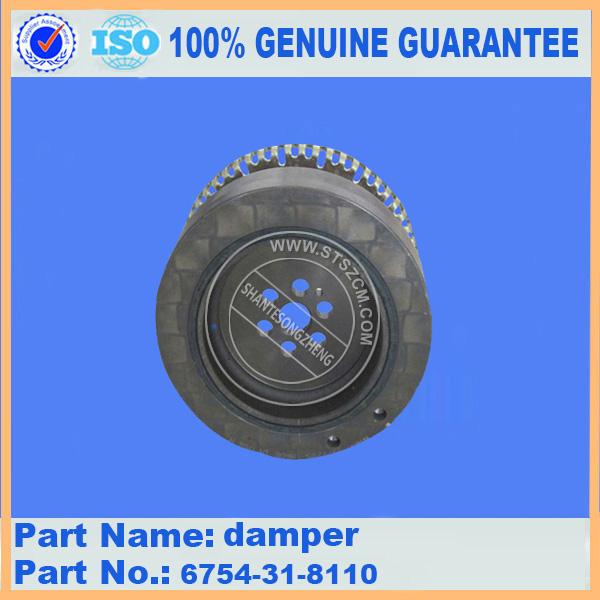 Pc200 8 Damper 6754 31 8110