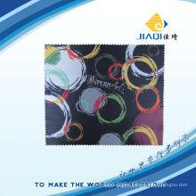 260gs mmicrofiber wiping cloth
