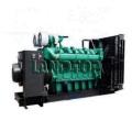 Gerador a diesel 65kva gerador de 4 cilindros CUMMINS