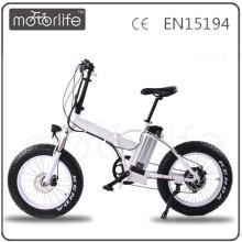 MOTORLIFE/OEM тавра горячая распродажа 36 в 250 Вт 20 дюймов жира велосипед в электрический велосипед