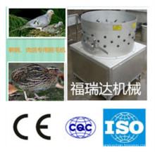 Máquina de Aves de Venda Quente: Limpeza / Peeling Peeling