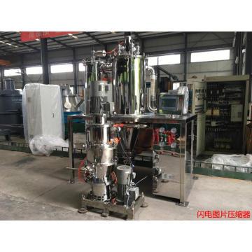 Micron Powder Shaping Mill