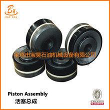 "Latest High Quality 4""Piston Cup for Mud Pump"
