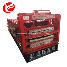 Portable metal roofing three layers cold steel sheet roll forming machinery
