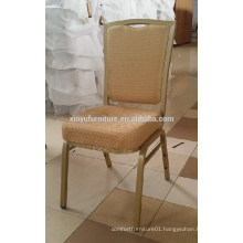 2016 popular design hotel banquet stackable aluminium chair XYN1152