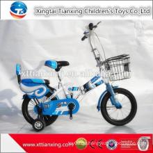 Großhandelskind-Spielwaren / 18 Zoll-Jungen-Fahrräder / Import China-Fahrräder von der Fabrik