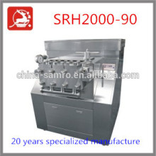 ISO certificate SRH2000-90 feed additive homogenizer