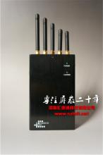 Handbediende draagbare (ingebouwde batterij) Cellphone & WiFi Bluetooth & GPS signaal Jammer