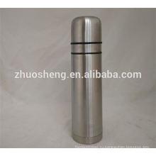 LFGB низкой цене-красочные двустенных термос, вакуумные бутылка