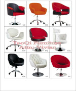 Home Leisure Chairs