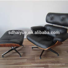 foshan factory Top sale comfortable black leather wooden frame lounge chair with ottoman