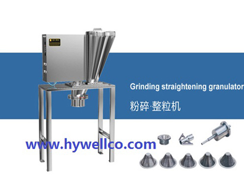 Stirring Granulator Machine