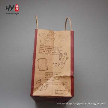 New design custom shopping big paper bag