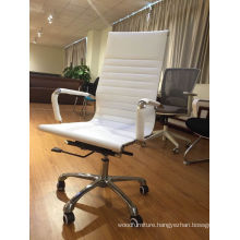 Canton Fair White Leather True Designs Office Chair (FOH-F11-A09)