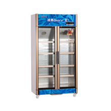 661L Vertical up Unit Opening Multi-Door Display Refrigerator