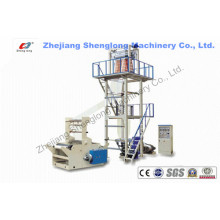 High-Speed H/LDPE Film Extrusion Machine (SL-FMG45/600)
