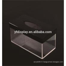 Boîte de rangement transparente acrylique rectangle pour hôtel