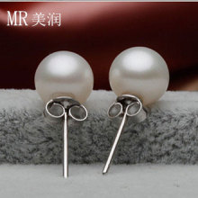 8-9mm Round Freshwater Pearl Earring Stud