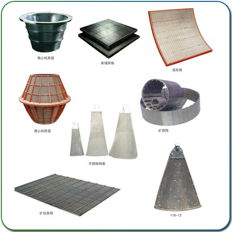 metal mine sieving mesh33