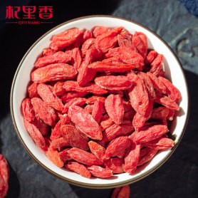 Sin Pesticidas Goji Berry