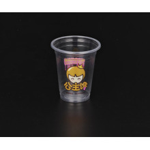 420ml PP Cup Plastic