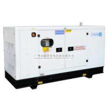 Kusing Pgk30500 Generador Diesel Silencioso de 50 Hz