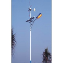Good quality wind solar powered led street lamp