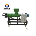 latest design automatic solid-liquid separator machine