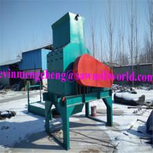 Sawdust Line Wood Powder Grinding Machine Hammer Mill Line