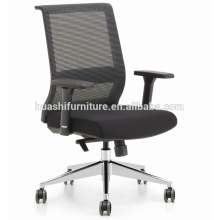 X3-59B-MF Mid Back Ribbed Management Office Chair