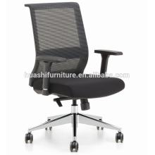 Х3-59Б-МФ середине спины ребристые управления офисные кресла