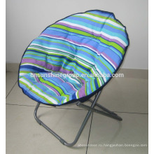 Round lounge chair,folding camping moon chair,soft chair