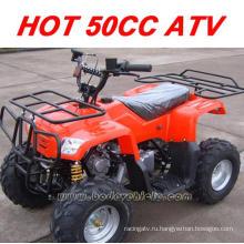 90cc ATV
