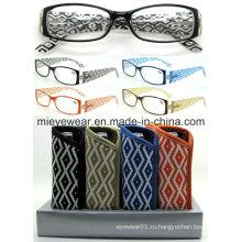 Пластиковые полосатые дамские очки для чтения (MRP21672)