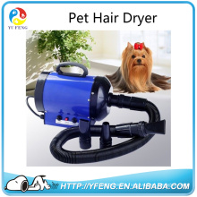 Low noise single motor adjustable speed dog hair dryer
