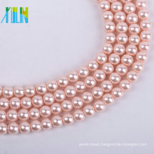 High Quality 2-3MM Natural Shell Faux Loose Pearls Beads Sea Shells Pearls Beads
