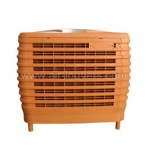 Energy-Saving Evaporative Air Cooler