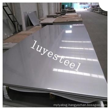 Inconel Alloy 686 Nickel Sheet Stainless Steel En 2.4606