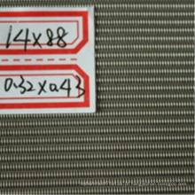 Malha de arame holandesa de aço inoxidável 304