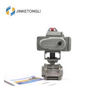 JKTLEB079 válvula de bola accionada eléctricamente con válvula de ventilación con válvula de agua