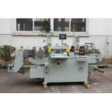 Damner coupeur Machine HDPE / LDPE / polypropylène / Polyester Film