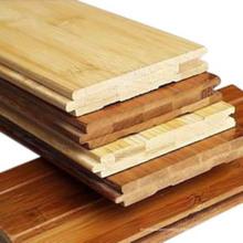Plancher de bambou horizontal carbonisé (plancher de bambou)