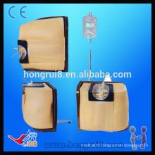 HOT SALES advanced Lumbar puncture simulator